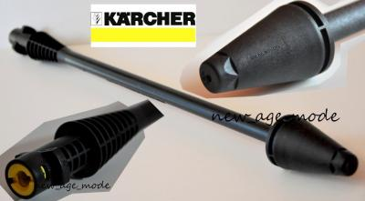 lance turbo karcher