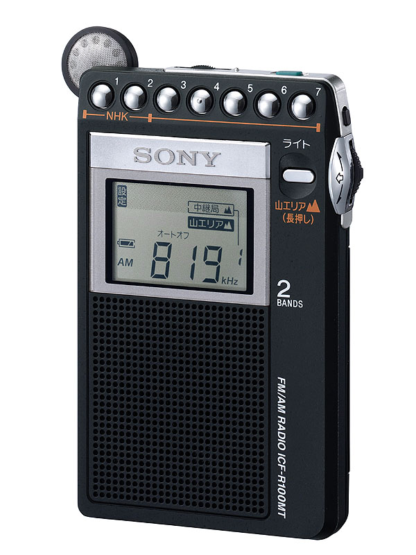 mini radio fm sony