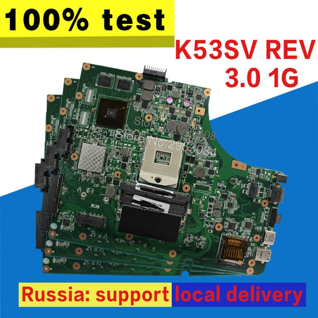 support asus x53s